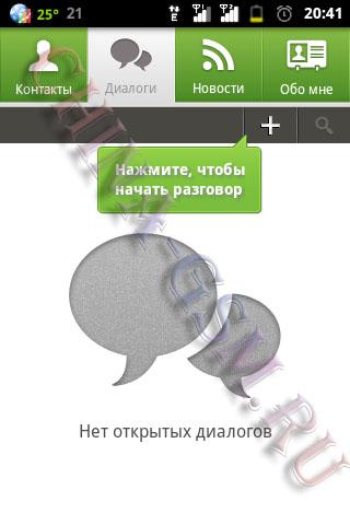 Прикрепленное изображение: 06.jpg