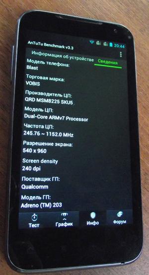Прикрепленное изображение: Highscreen Blast test3.jpg