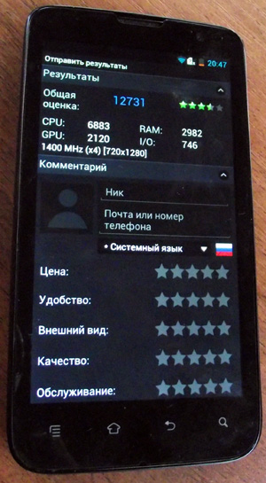 Прикрепленное изображение: HS Explosion test02.jpg