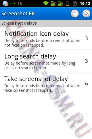 Прикрепленное изображение: screen_20130414_1612_3 копия.jpg