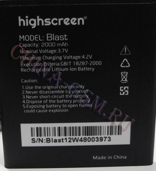 Прикрепленное изображение: Highscreen Blast 14.jpg