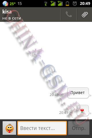 Прикрепленное изображение: 12.jpg
