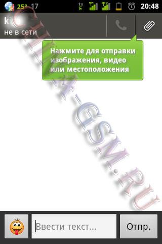 Прикрепленное изображение: 09.jpg