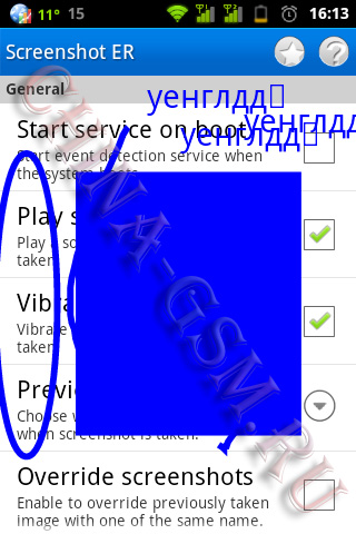 Прикрепленное изображение: screen_20130414_1613 копия.jpg