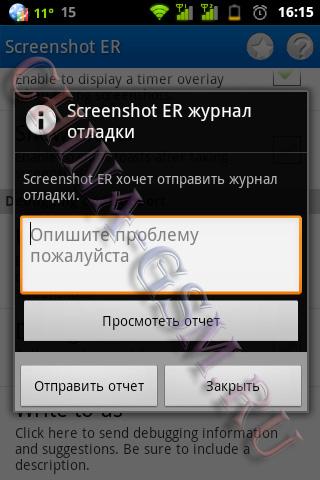 Прикрепленное изображение: screen_20130414_1615_4 копия.jpg