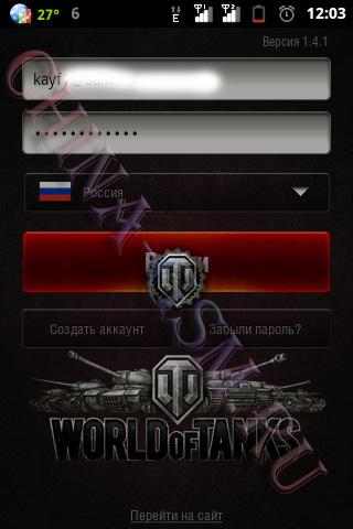 Прикрепленное изображение: WOT 02.jpg