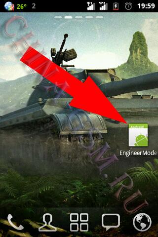 Прикрепленное изображение: Engineer 05.jpg