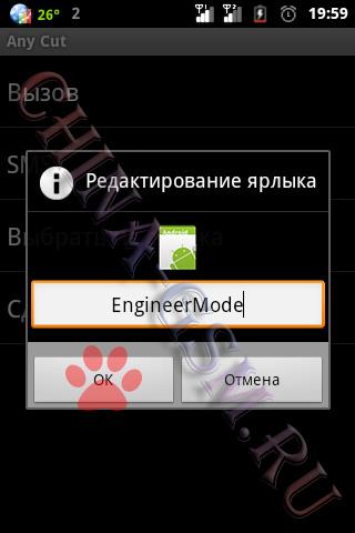 Прикрепленное изображение: Engineer 04.jpg