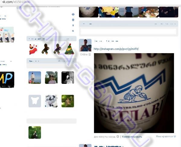 Прикрепленное изображение: вконтакте.jpg