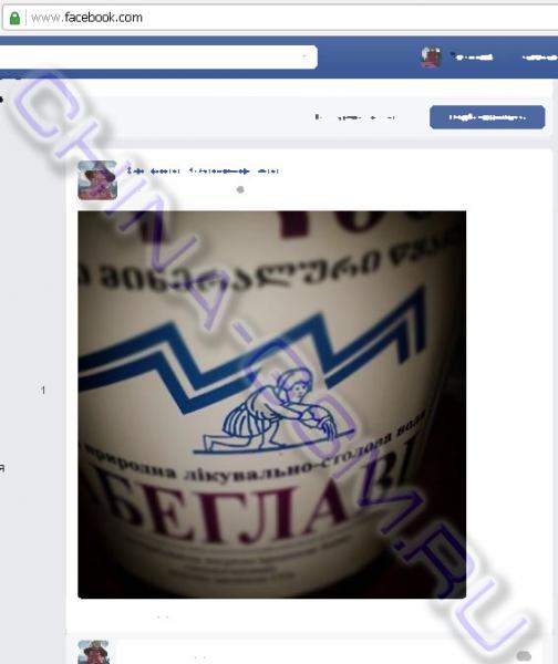 Прикрепленное изображение: Фейсбук.jpg