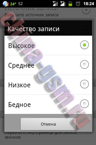 Прикрепленное изображение: 07.jpg