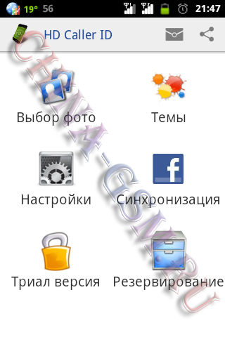 Прикрепленное изображение: 01.jpg