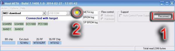 Прикрепленное изображение: ConnectMETA1.jpg