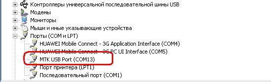 Прикрепленное изображение: MTK USB Port.JPG