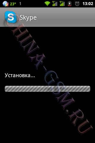 Прикрепленное изображение: Skype 02.jpg