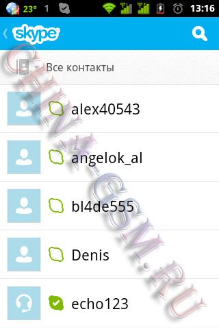 Прикрепленное изображение: Skype 07.jpg