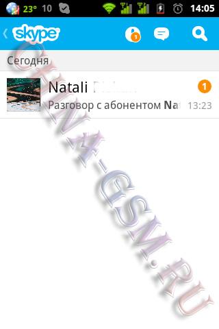 Прикрепленное изображение: Skype 12.jpg