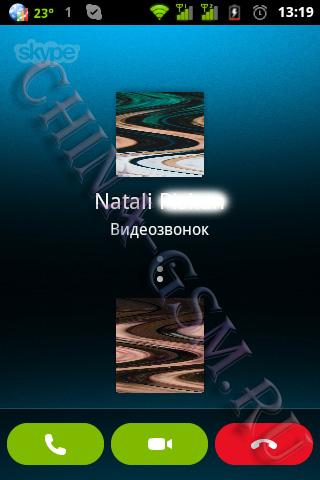 Прикрепленное изображение: Skype 11.jpg