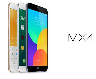 Прикрепленное изображение: MeizuMX4.jpg