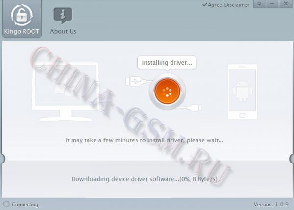 Прикрепленное изображение: Kingo Android Root 01.jpg