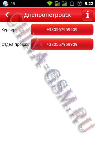 Прикрепленное изображение: 14.jpg