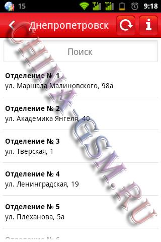 Прикрепленное изображение: 04.jpg