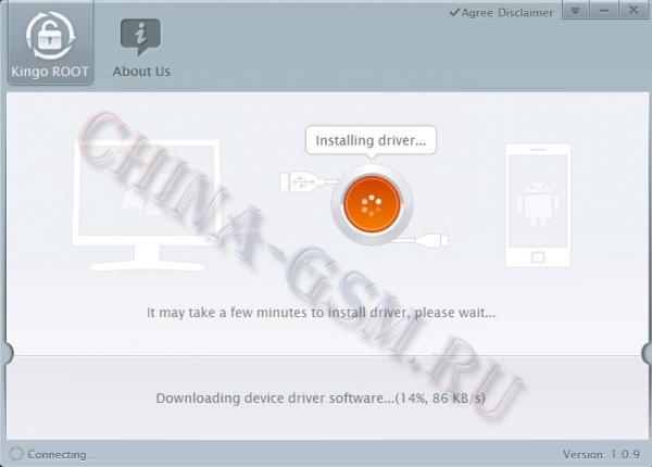 Прикрепленное изображение: Kingo Android Root 02.jpg