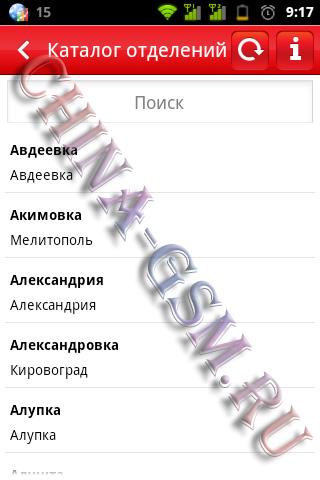 Прикрепленное изображение: 03.jpg