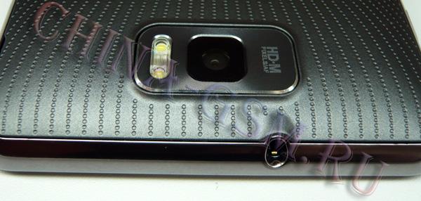Прикрепленное изображение: N9776 разъём наушник.jpg
