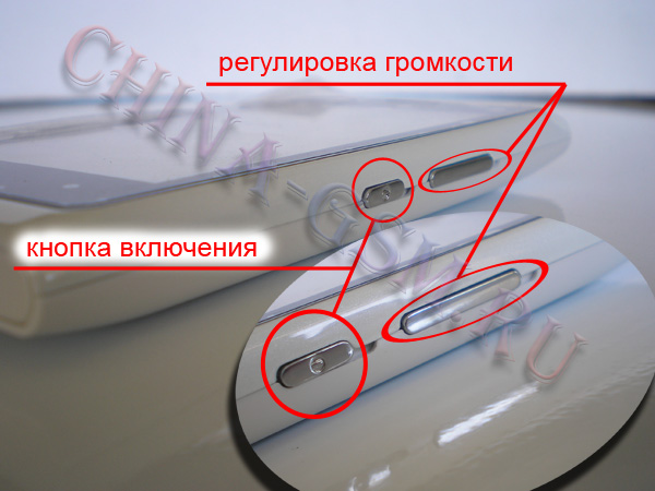 Прикрепленное изображение: N9 право.jpg