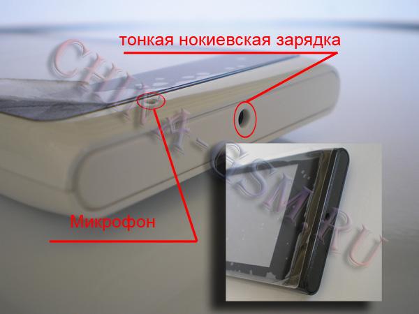 Прикрепленное изображение: N9 низ.jpg