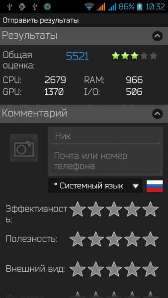 Прикрепленное изображение: N9776 тест3.jpeg