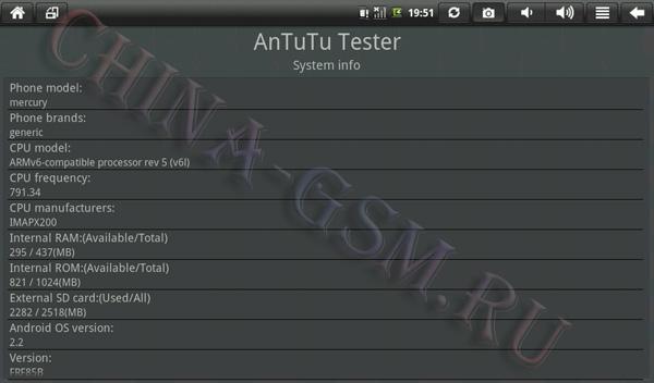 Прикрепленное изображение: antutu test 04.jpg