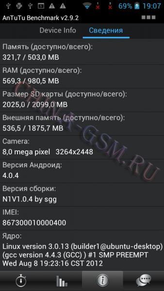 Прикрепленное изображение: Newman N1 тест2.jpg