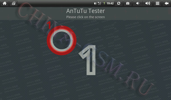 Прикрепленное изображение: antutu test 02.jpg