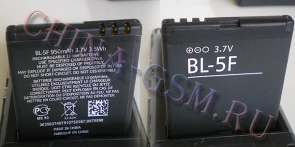 Прикрепленное изображение: N9 батарея.jpg