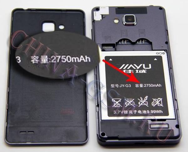 Прикрепленное изображение: jiayu g3 под крышкой 2.jpg