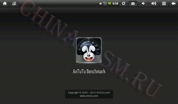 Прикрепленное изображение: antutu benchmark 01.jpg