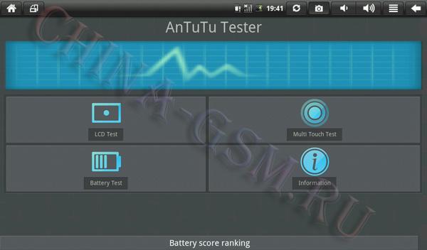 Прикрепленное изображение: antutu test 01.jpg