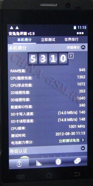 Прикрепленное изображение: jiayu g3 характеристики.jpg