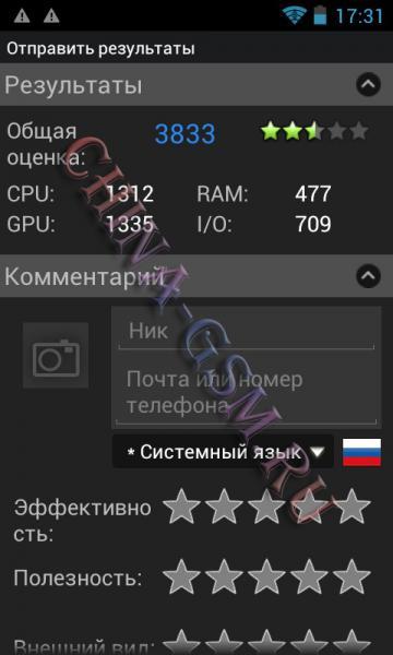 Прикрепленное изображение: Highscreen Alpha GT тест1.jpg