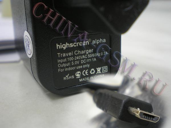 Прикрепленное изображение: Highscreen Alpha GT кабель БП.jpg