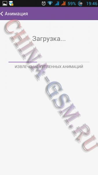 Прикрепленное изображение: viber 04.jpg