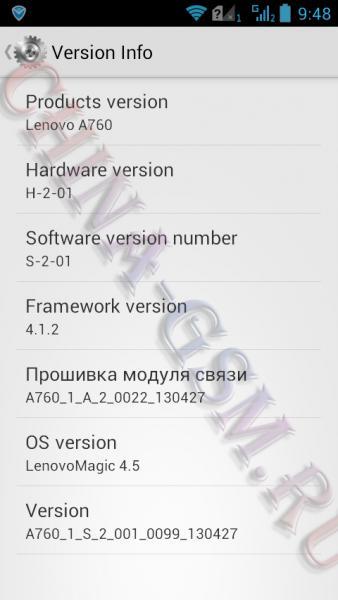 Прикрепленное изображение: Screenshot_2013-12-26-09-48-02.jpg