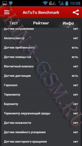 Прикрепленное изображение: Screenshot_2013-12-26-10-08-15.jpg