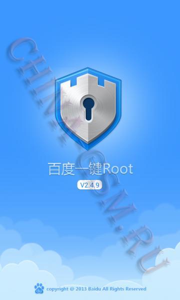 Прикрепленное изображение: Baidu Root 07.jpg