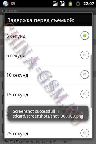 Прикрепленное изображение: Screenshot 02.jpg