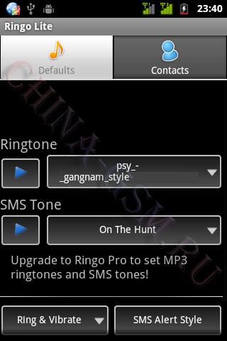 Прикрепленное изображение: Ringo Lite 01.jpg