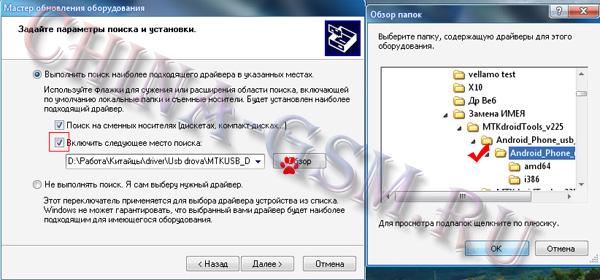Прикрепленное изображение: ИМЕИ02.jpg