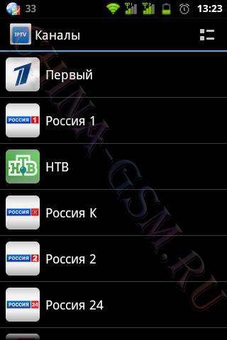 Прикрепленное изображение: IPTV 06.jpg
